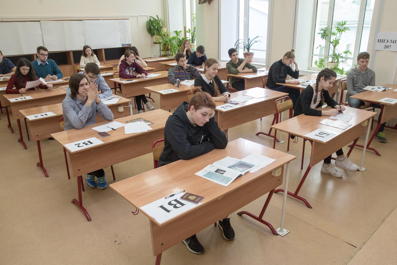 Рособрнадзор напоминает о сроках подачи заявлений на участие в ЕГЭ-2020